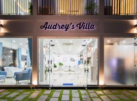 Aydrey' Villas