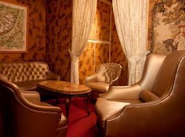 格勒诺布尔中心特里亚农酒店