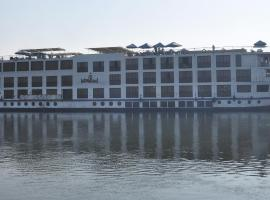 Agilca Hotel, Asyut (New Valley  附近)