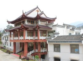 黄山北斗酒店