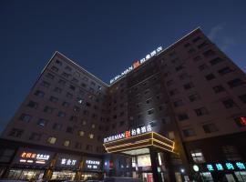 柏曼酒店(上海浦东国际机场乐园度假区店)