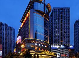 深圳市鸿丰大酒店 - 罗湖店