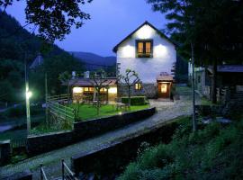 Hotel Rural Besaro - Selva de Irati, 伊萨尔苏