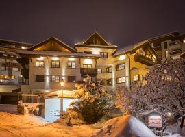 奥罗拉费斯公寓酒店