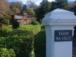 Taigh Na Uillt, 科弗