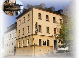 祖默科克梅斯特餐厅及旅馆