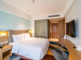 Holiday Inn Express - Chengdu Xindu