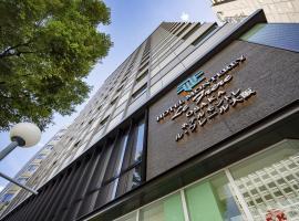 大阪蒙特利勒费雷瑞酒店