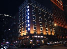 哈尔滨旅悦精品酒店