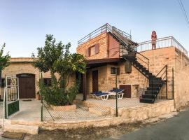 Amalia Panorama House