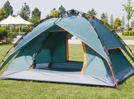 DNL lodge and campsites, Sinazongwe (Binga附近)
