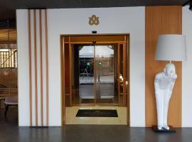 克桑西皮昂酒店