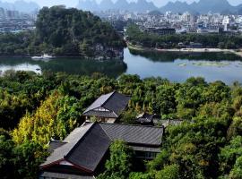 桂林訾洲四景度假酒店