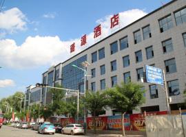 甘肃璐源酒店