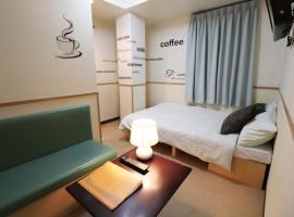 Hotel Yuyukan A0E52 Center of Kabukicho, Shinjuku