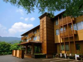 箱根山景酒店