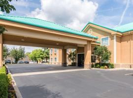 阿尔玛品质酒店