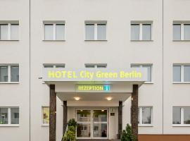 柏林城市绿色酒店