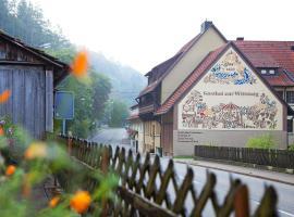 维茨泰格乡村酒店