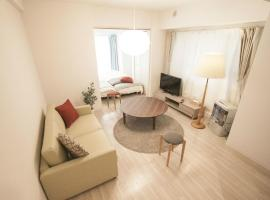 Sapporo Hills / Vacation STAY 2130