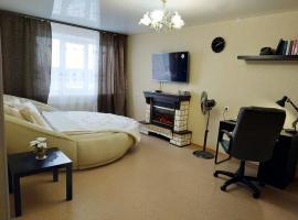 Apartament VIP LEVEL
