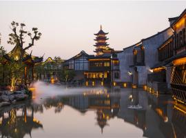 望津里精品酒店(西栅景区内-含门票)