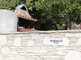 Rodoulas Village House