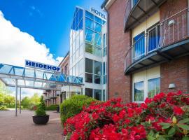 赫德霍夫加尔尼酒店