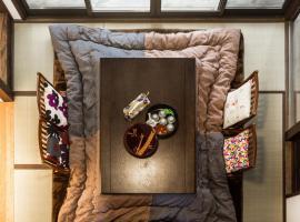 Kyoto Machiya Hotel Kinkaku
