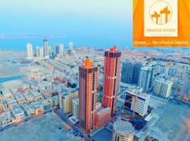 橙色套房酒店和公寓