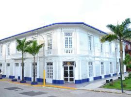 卡萨莫雷酒店