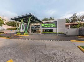 温德姆花园瓜达拉哈拉博览会酒店
