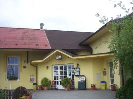 瑞波维可保龄球餐厅旅馆
