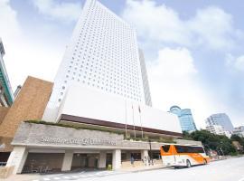 池袋阳光城王子酒店