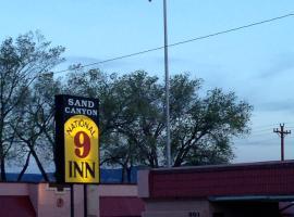 桑德峡谷国家9号旅馆