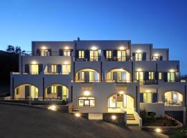 阿纳托利公寓, 阿齐亚·佩拉加·基西拉