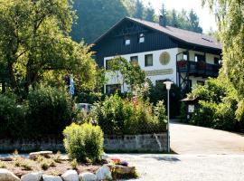 巴伐利亚森林酒店