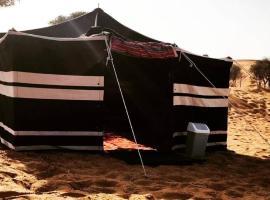 مخيمات ، تخييم