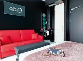Hotel Freedom