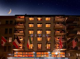 里瓦尔酒店