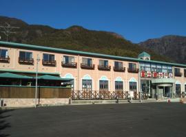 Fujibou Hotel