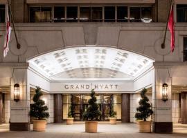 华盛顿格兰德凯悦酒店