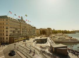 斯德哥尔摩大酒店