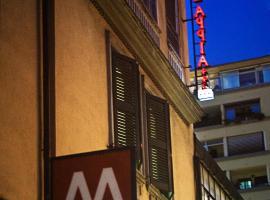 阿皮亚酒店442