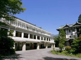 日光金谷酒店 ,位于日光的酒店