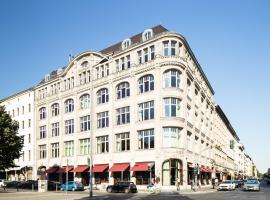奥拉尼亚.柏林酒店