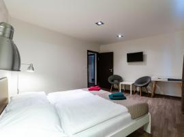 VV酒店及公寓