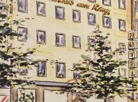 拉斯陶斯林酒店,位于科隆的酒店