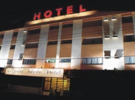 塔博奥大酒店