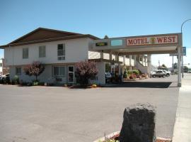 威斯特汽车旅馆